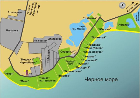 Карта поселка заозерное евпатория